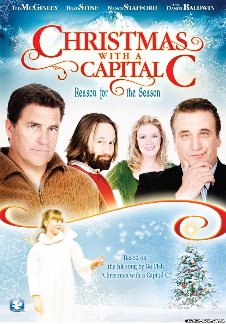 Різдво з великої літери christmas with a capital