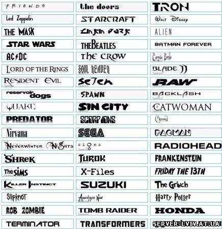 317 оригінальних шрифтів 2010